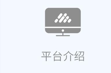 评测页面_02.jpg