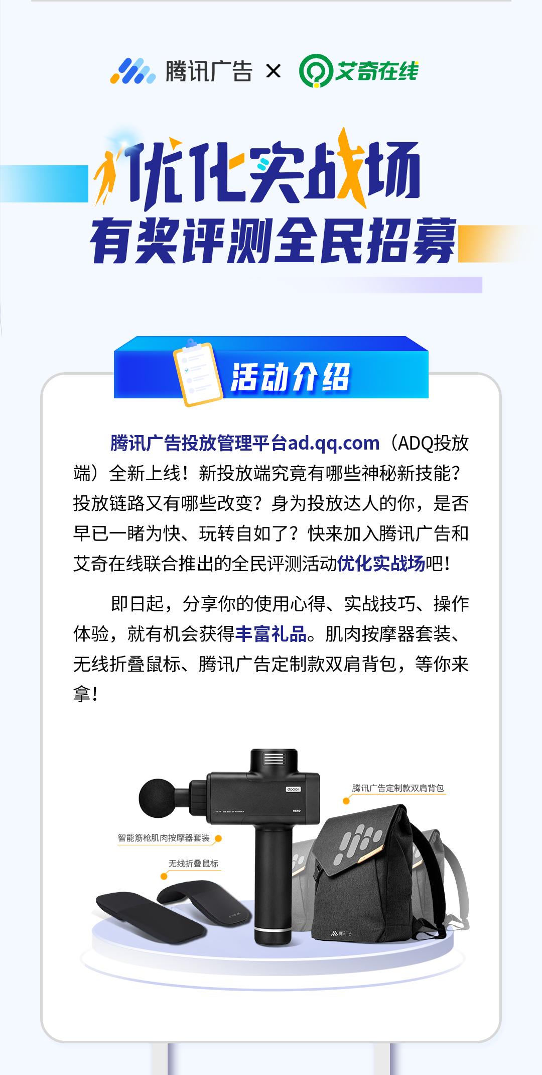 评测页面_05.jpg