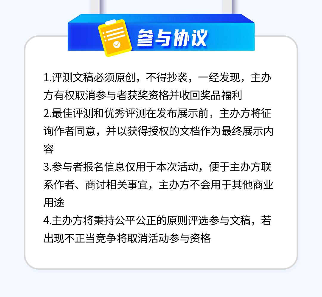 评测页面_08.jpg