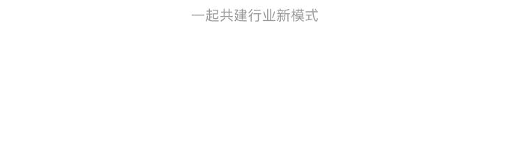 首页-更新20200720_18.jpg